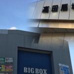 東京で事務所(オフィス)を構えるなら高田馬場がオススメな7つの理由!