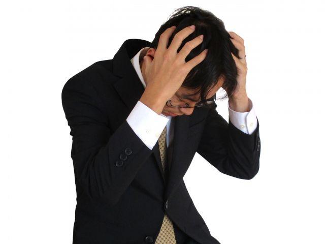 仕事で信用できない人の13の特徴
