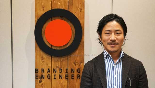 株式会社Branding Engineer取締役でミッドワークス事業部ゼネラルマネージャーの金沢大輝さんの写真