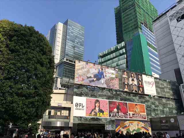 JR渋谷駅ハチ公口