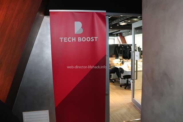 プログラミングスクールTECH BOOST(テックブースト)入り口の写真