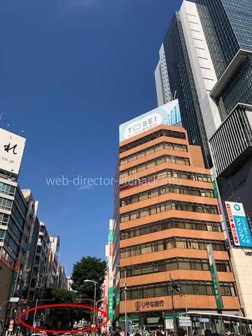 渋谷駅の宮益坂方面への入り口辺りの写真