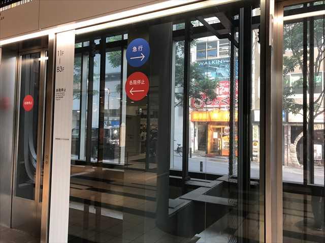 渋谷ヒカリエのエレベーター各階停止と急行の案内