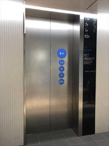 渋谷ヒカリエ地下3階の急行エレベーター前の写真
