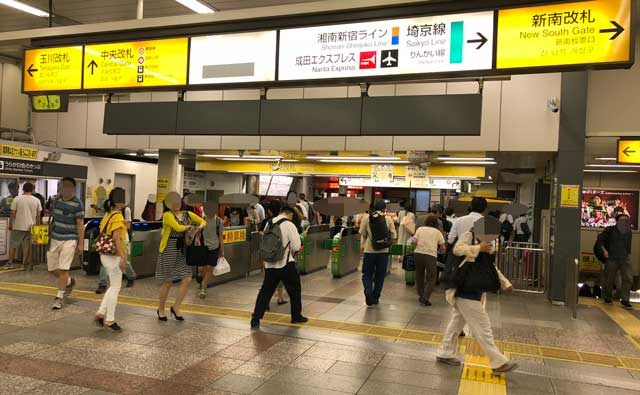 JR渋谷駅中央改札出口の写真
