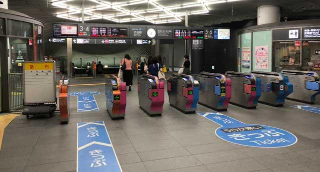 東京メトロ・東急東横線の渋谷駅の改札出口の写真