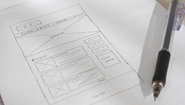 webディレクターのお仕事「ワイヤーフレーム制作」の画像