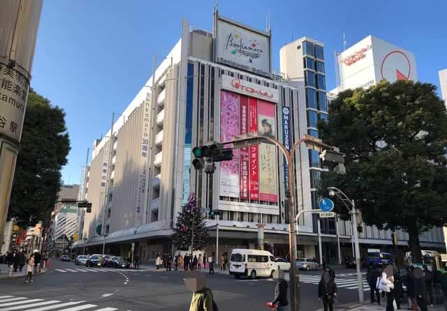 渋谷東急本店の外観写真