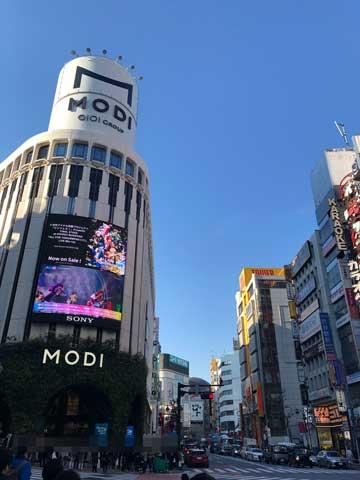 渋谷モディの外観写真