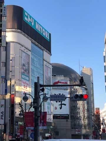 渋谷駅方面からニトリ渋谷公園通り店を撮った写真