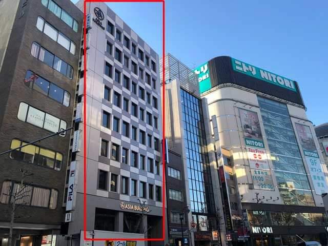 ニトリ渋谷公園通り店とアジアビルが並ぶ写真