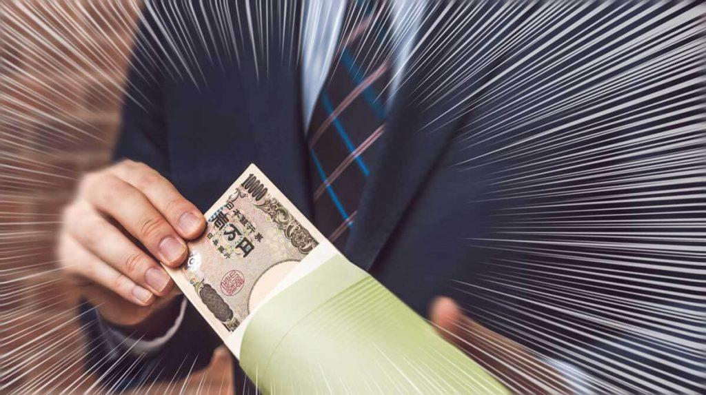高収入を得たフリーランスのイメージ画像