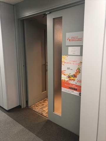 デジタルハリウッドSTUDIO仙台の入り口写真