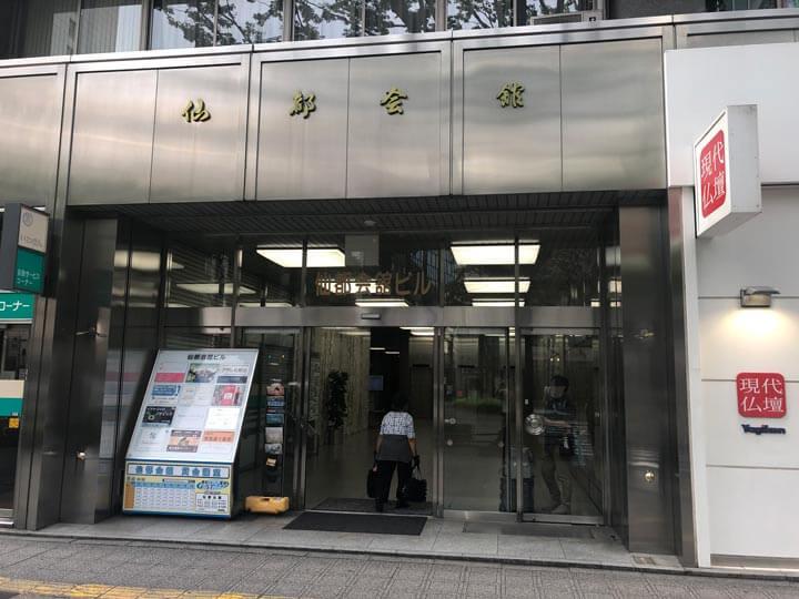 プログラミングスクール「Sacool(サックル)」の入る仙台会館の外観写真