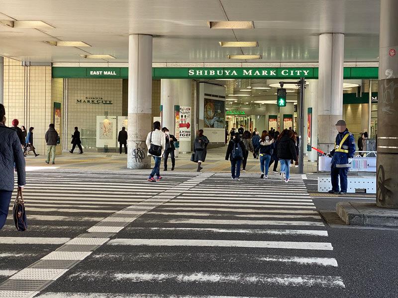 渋谷駅から渋谷マークシティ方面へ渡る横断歩道を見た写真