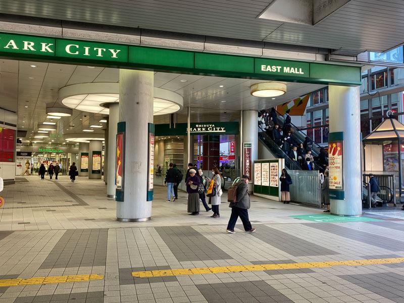 渋谷マークシティ入り口前の写真