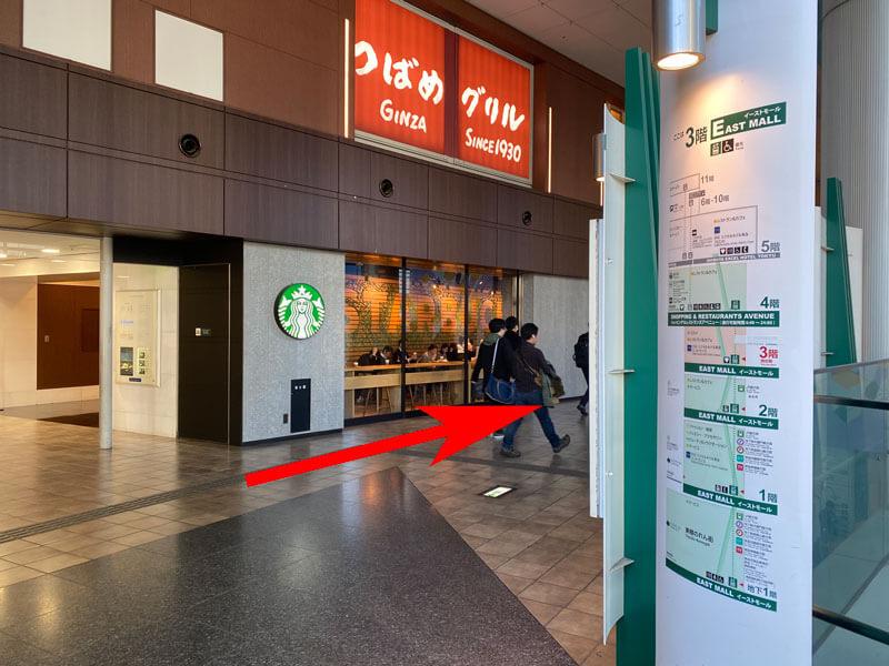 渋谷マークシティ3階スターバックス前の写真