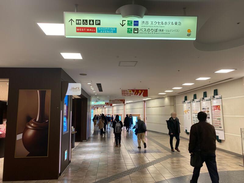 渋谷マークシティ4階の通路写真