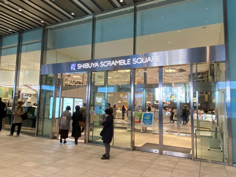 渋谷スクランブルスクエアのショップ&レストランフロアへの1階入り口写真