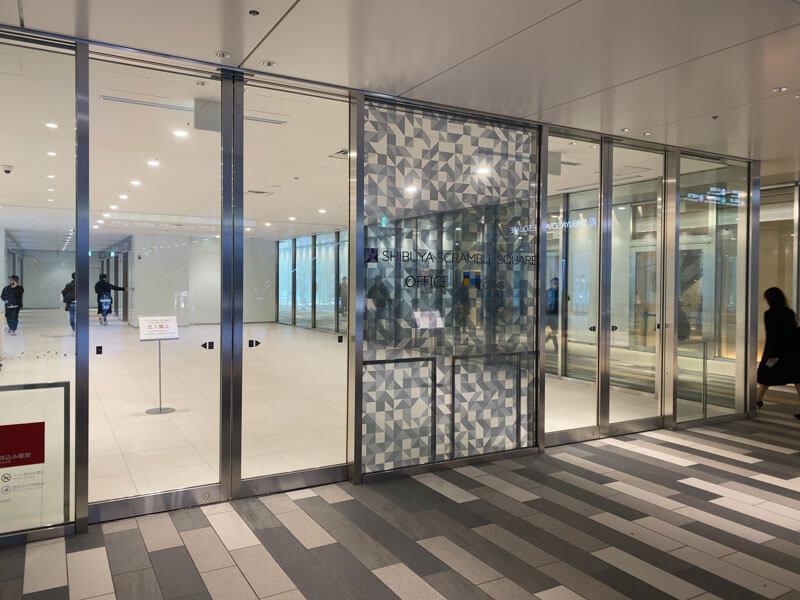 渋谷スクランブルスクエア2階にあるオフィスエリアへの入り口写真