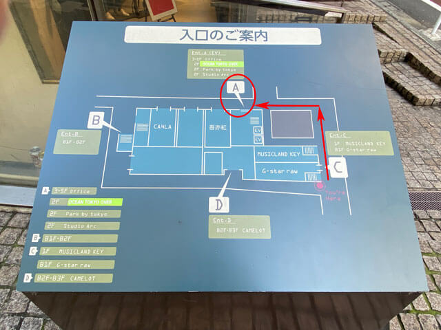 フレーム神南坂の4つある入り口の写真