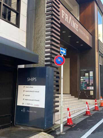 フレーム神南坂の入り口Aの写真