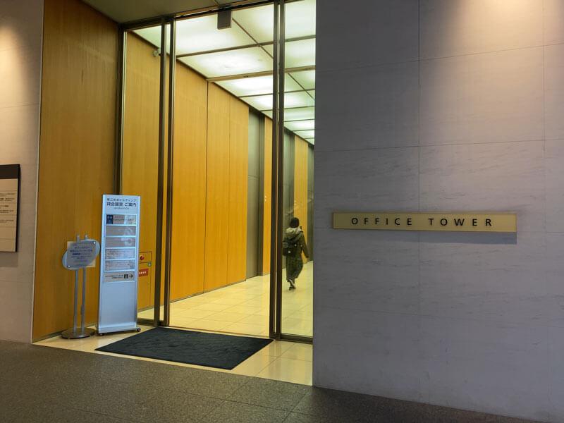 大阪梅田ヒルトンプラザウエストのオフィスタワーエレベーターホール前写真