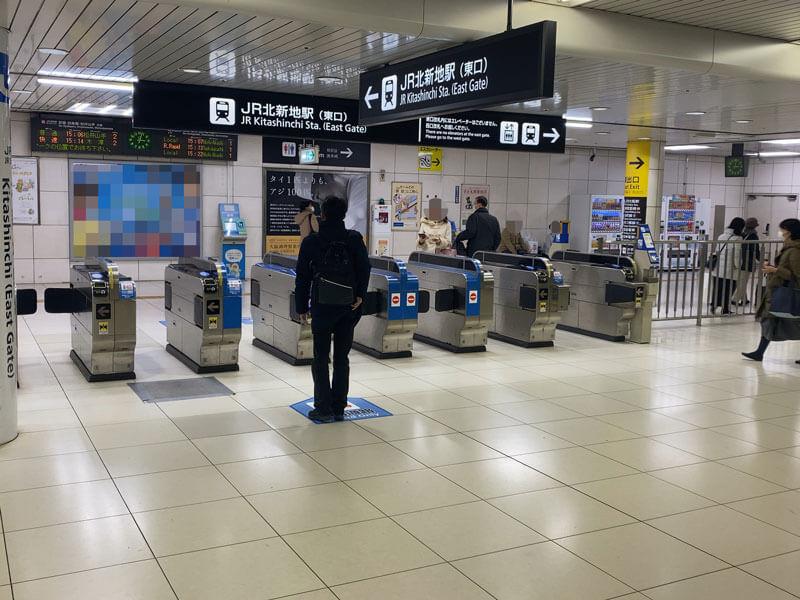 JR北新地駅の東口改札口前の写真