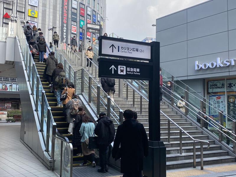 大阪駅からカリヨン広場へ向かうエスカレーター・階段の写真
