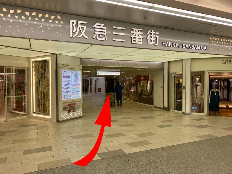 阪急三番街の北館から茶屋町方面へ抜ける通路の写真