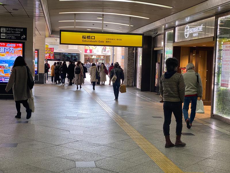 JR大阪駅の桜橋口前の写真