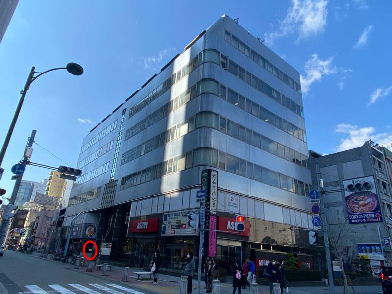 TECH::EXPERT(テックエキスパート)の入る名古屋栄センタービルの外観写真