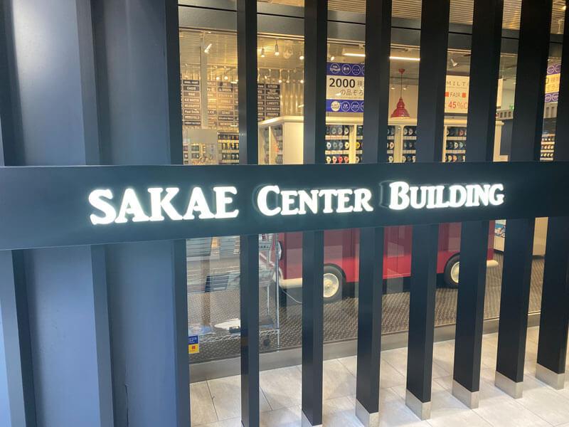 名古屋栄センタービルの出入口前の写真