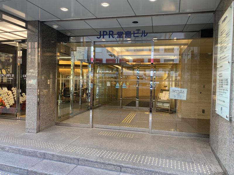 パソコン教室アビバ梅田校の入るJPR堂島ビル外観写真