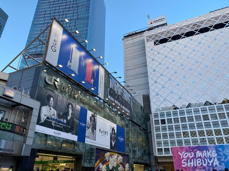 JR渋谷駅ハチ公口の夕方の写真