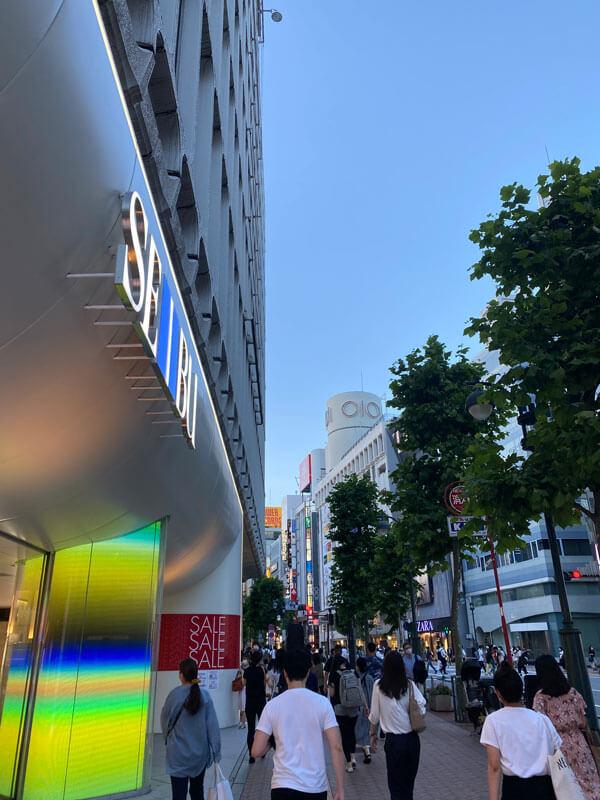 左側に西武渋谷店が見える写真