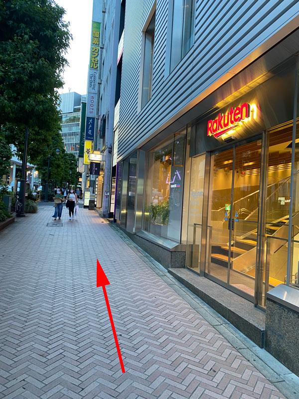 右側に楽天モバイル渋谷公園通り店が見える写真