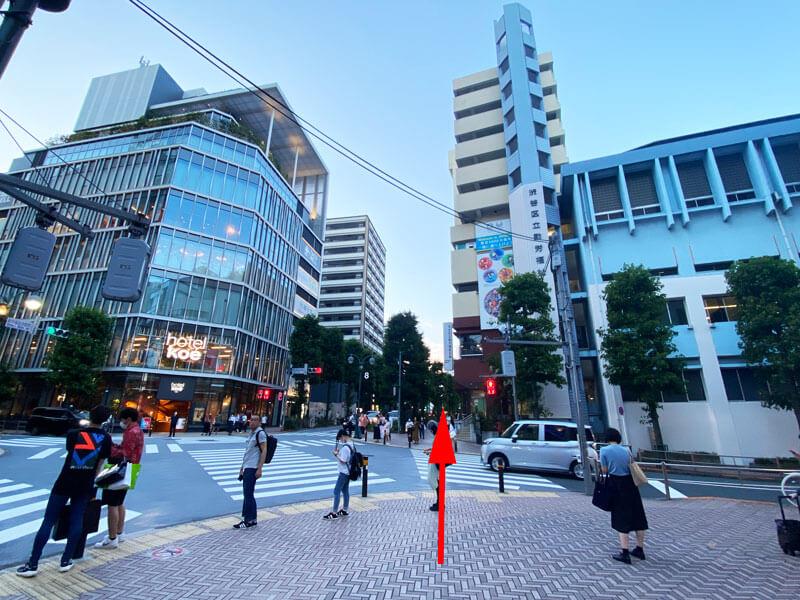 渋谷区立勤労福祉会館前交差点の写真