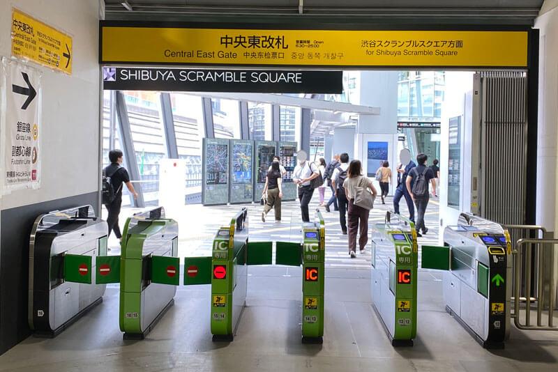 JR渋谷駅の中央東改札口の写真