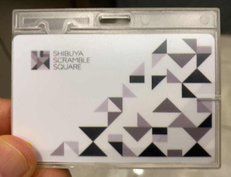 渋谷スクランブルスクエアの入館カードの写真