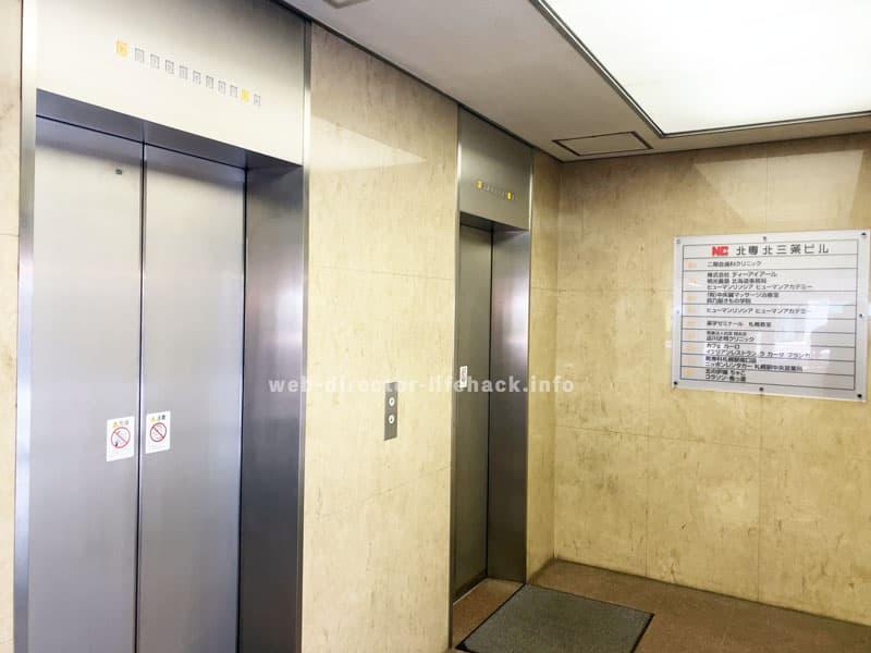 NC北専北3条ビルの1階エレベーター前の写真
