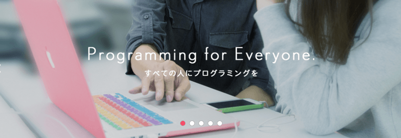 Rainbowapps札幌校の紹介画像