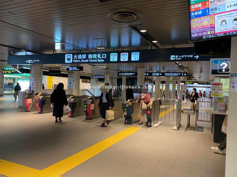 札幌市営地下鉄「大通駅」南改札口前の写真