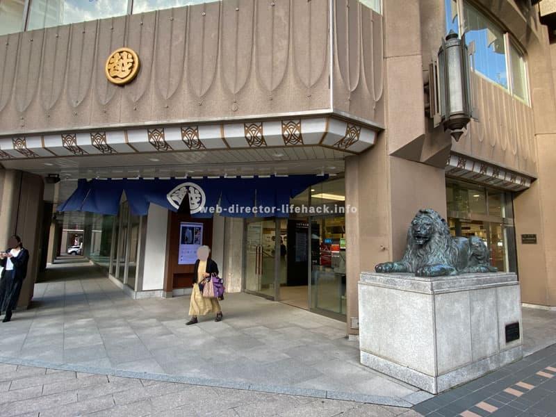 札幌三越のライオン口の写真