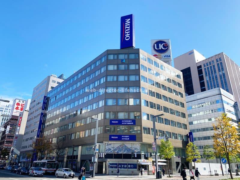 Winスクール札幌駅前校の入るヒューリック札幌ビルの写真