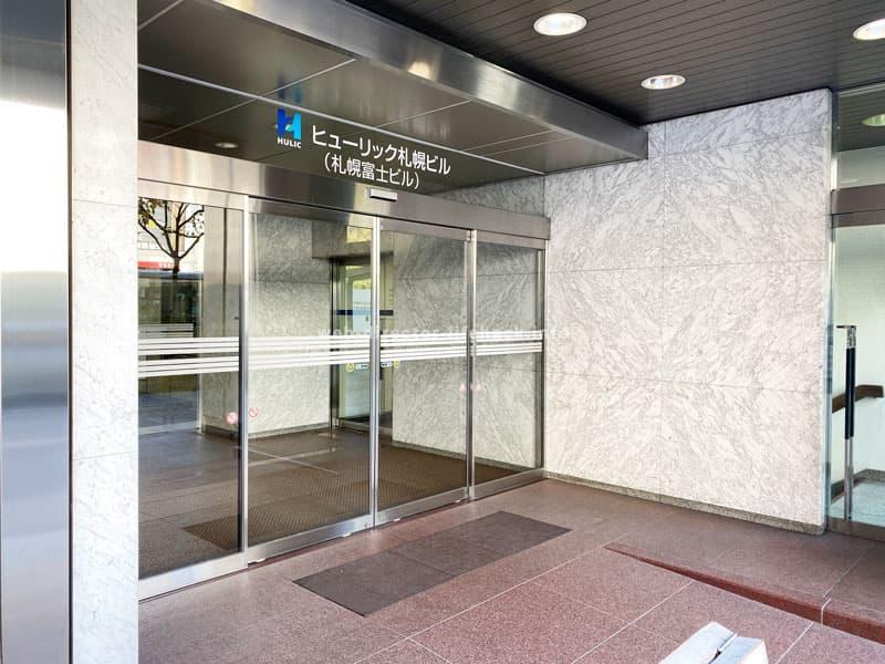 Winスクール札幌駅前校の入るヒューリック札幌ビルの入口写真